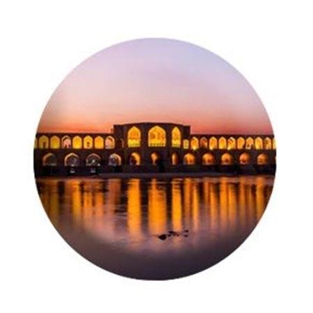 تصویر برای دسته اصفهان
