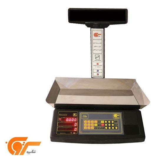 تصویر ترازوی مدل S-200/SA/70kg